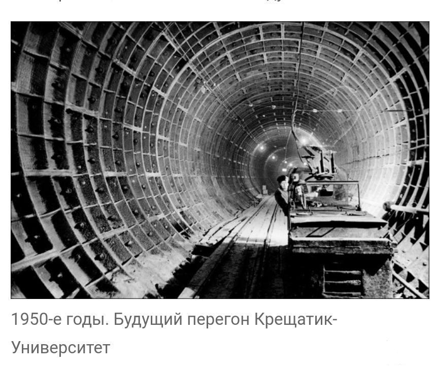 136109 - Киев