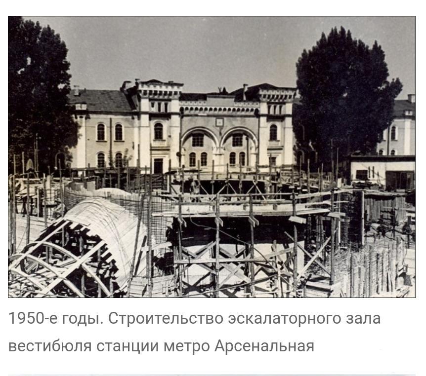 136110 - Киев