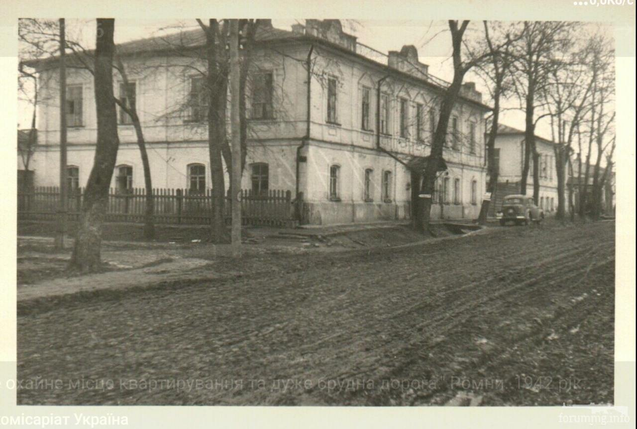 136123 - Оккупированная Украина в фотографиях