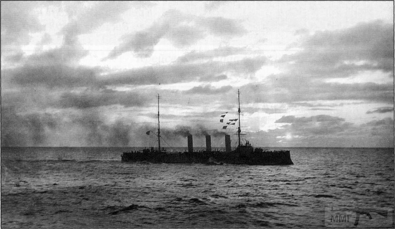 13614 - Паровой флот Российской Империи