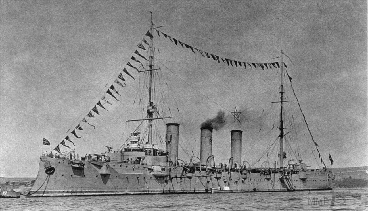 13615 - Паровой флот Российской Империи