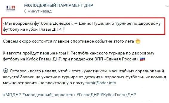 136168 - Командование ДНР представило украинский ударный беспилотник Supervisor SM 2, сбитый над Макеевкой