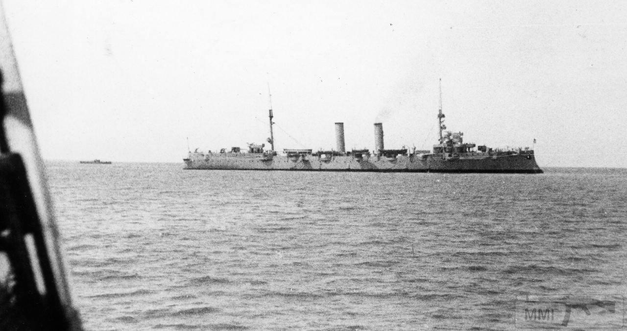 13617 - Паровой флот Российской Империи