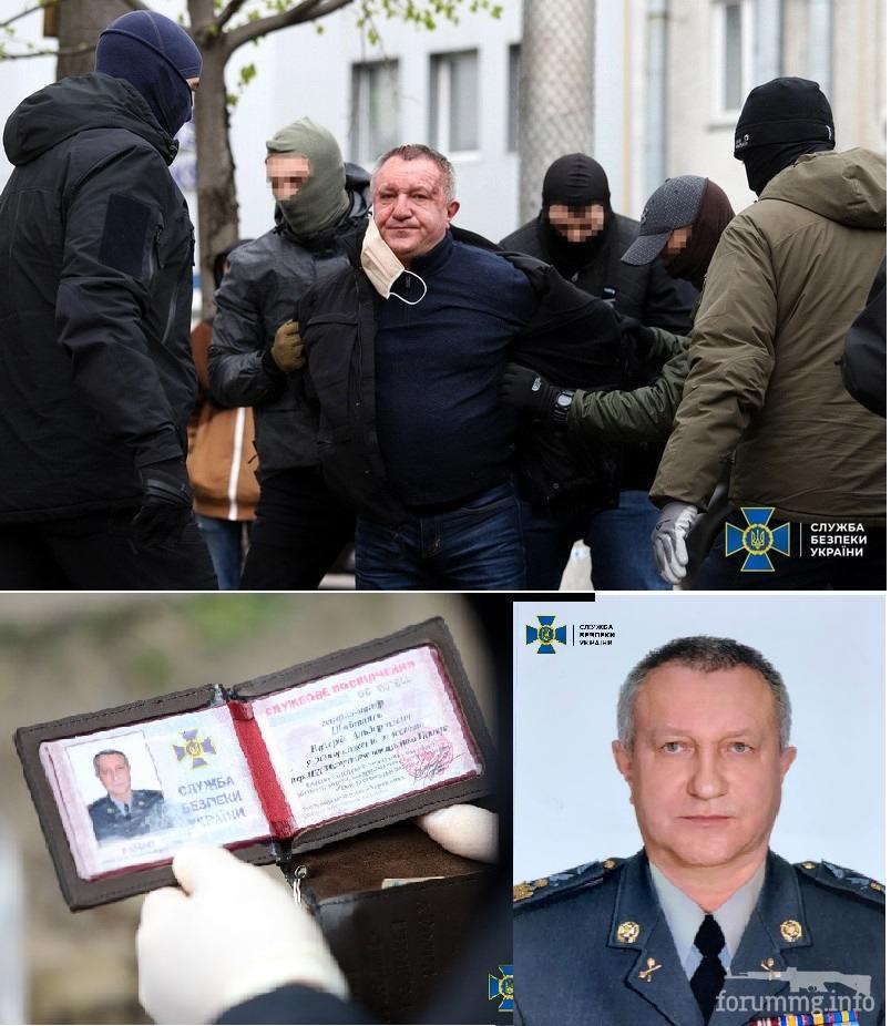 136181 - Командование ДНР представило украинский ударный беспилотник Supervisor SM 2, сбитый над Макеевкой