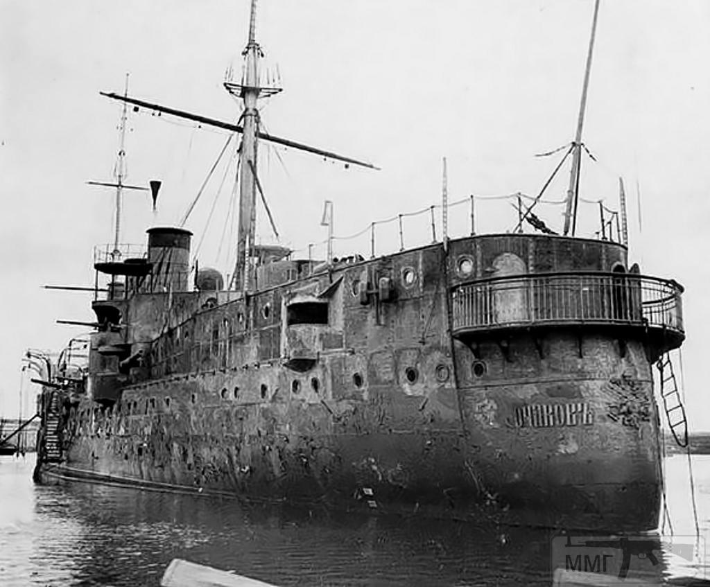 13620 - Паровой флот Российской Империи