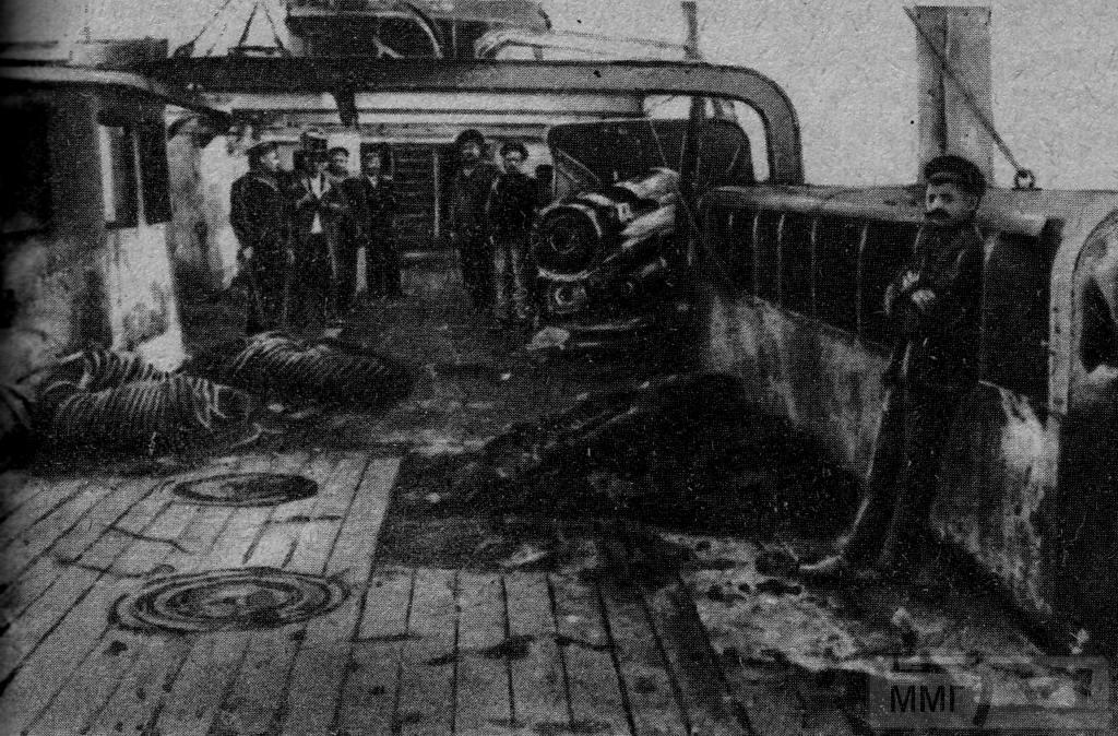 13622 - Паровой флот Российской Империи