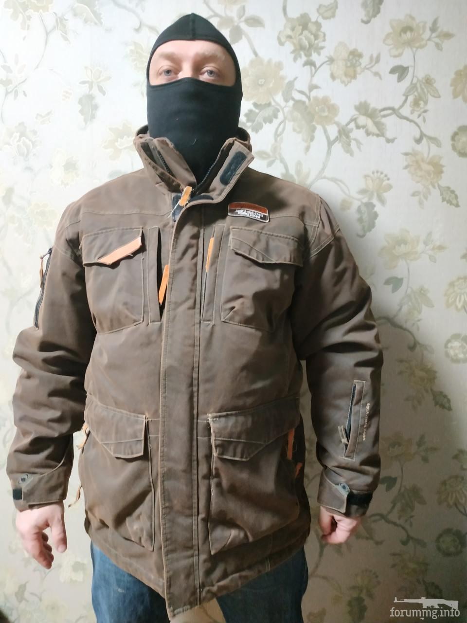 136267 - Трекінгова тепла куртка Iguana