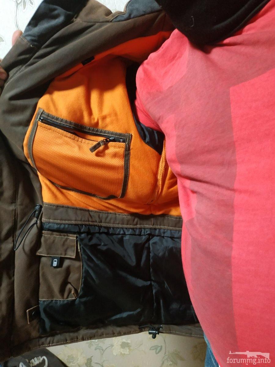 136272 - Трекінгова тепла куртка Iguana
