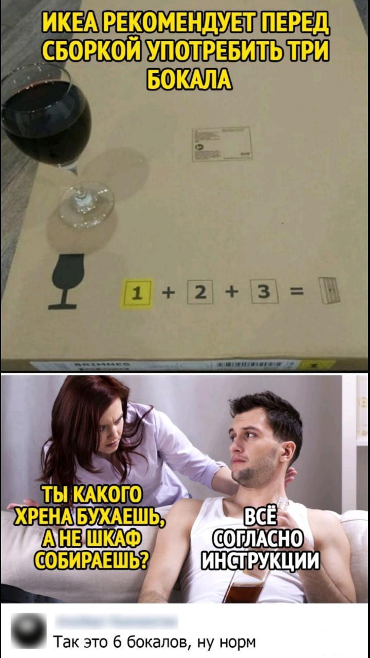 136305 - Пить или не пить? - пятничная алкогольная тема )))