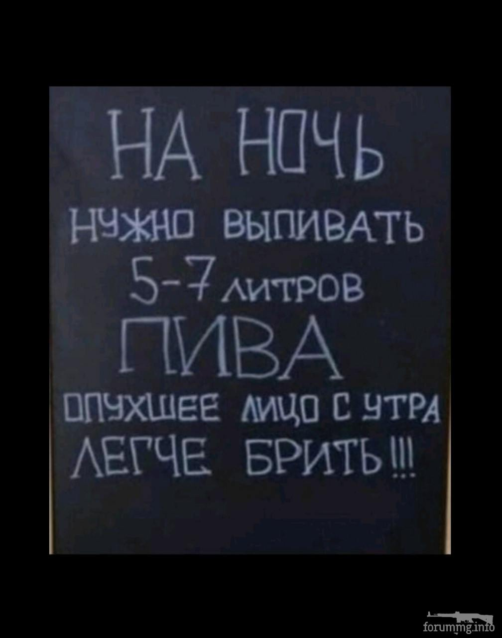 136306 - Пить или не пить? - пятничная алкогольная тема )))