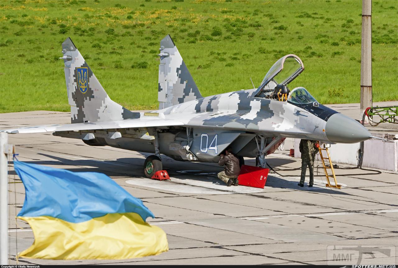 13641 - Воздушные Силы Вооруженных Сил Украины
