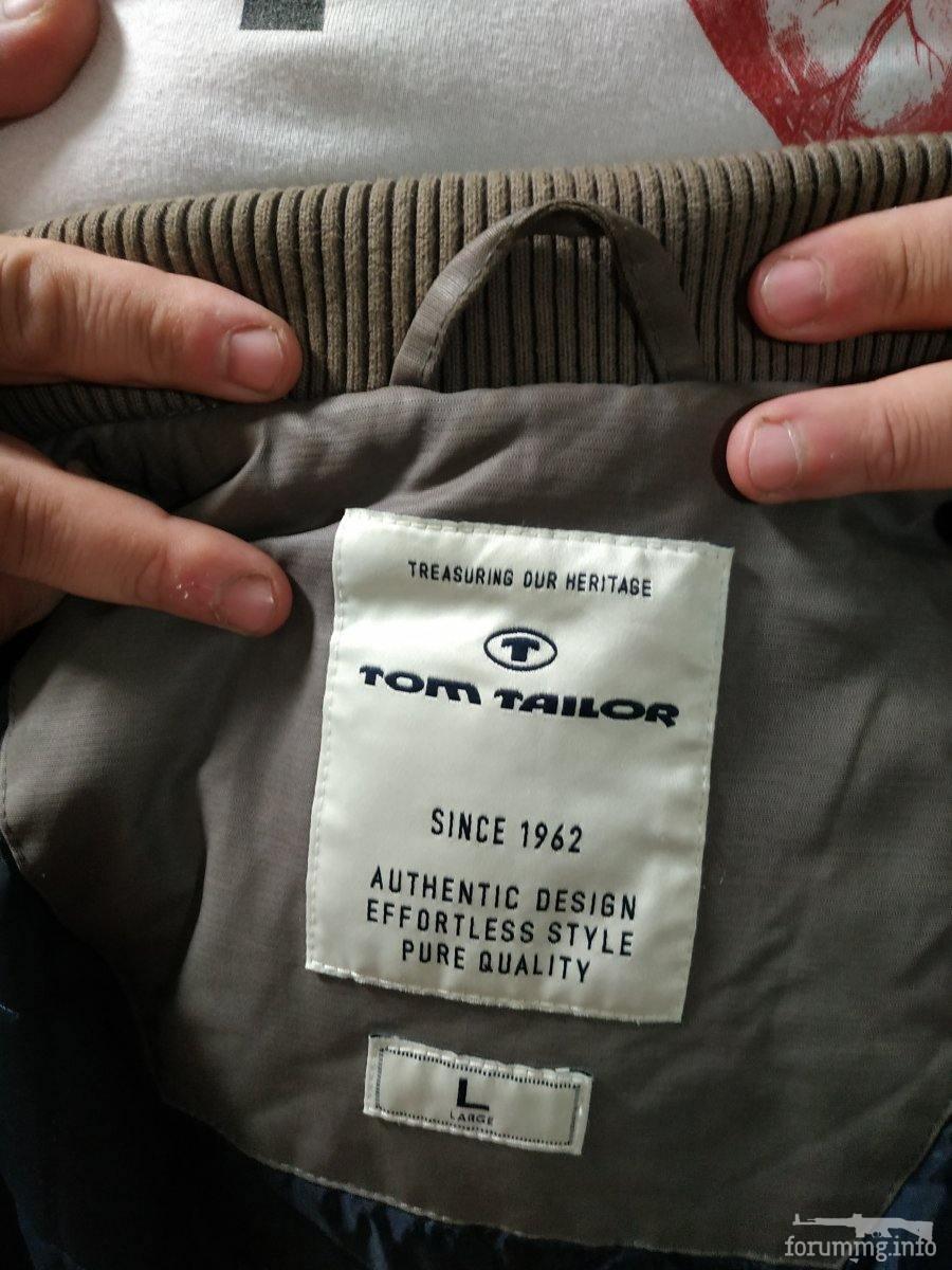 136435 - Тепла куртка в мілітарі стилі
