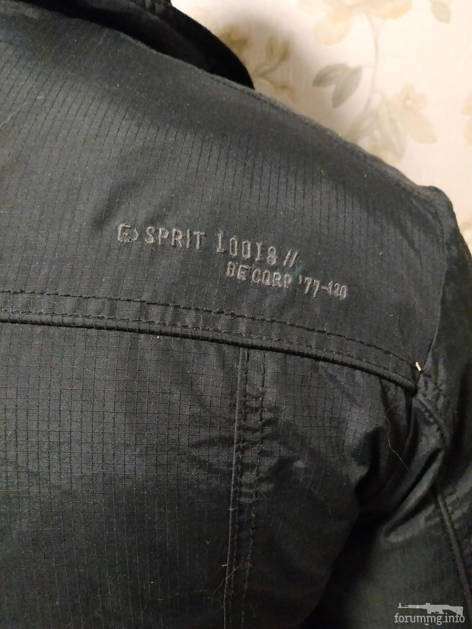 136438 - Тепла пухова куртка бомбер