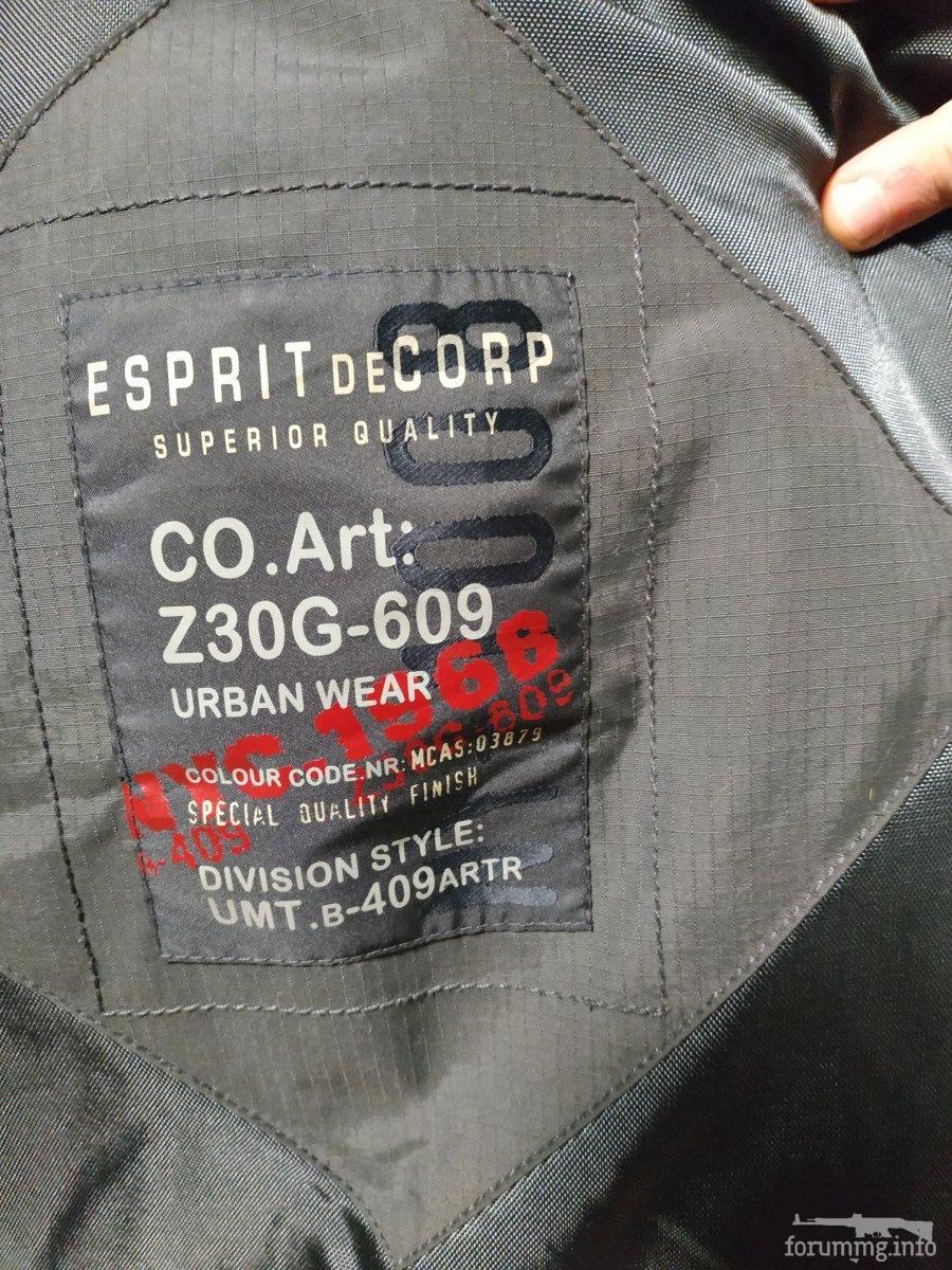 136442 - Тепла пухова куртка бомбер