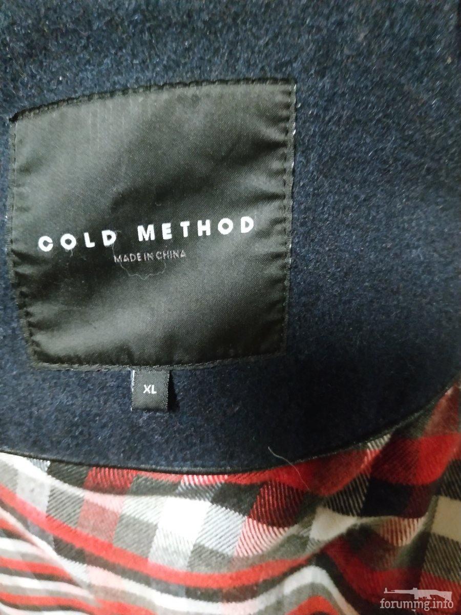 136466 - Тепла куртка в мілітарі стилі