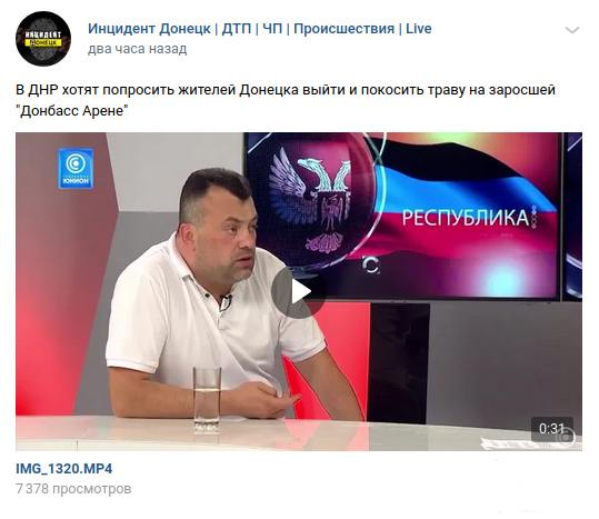 136468 - Командование ДНР представило украинский ударный беспилотник Supervisor SM 2, сбитый над Макеевкой
