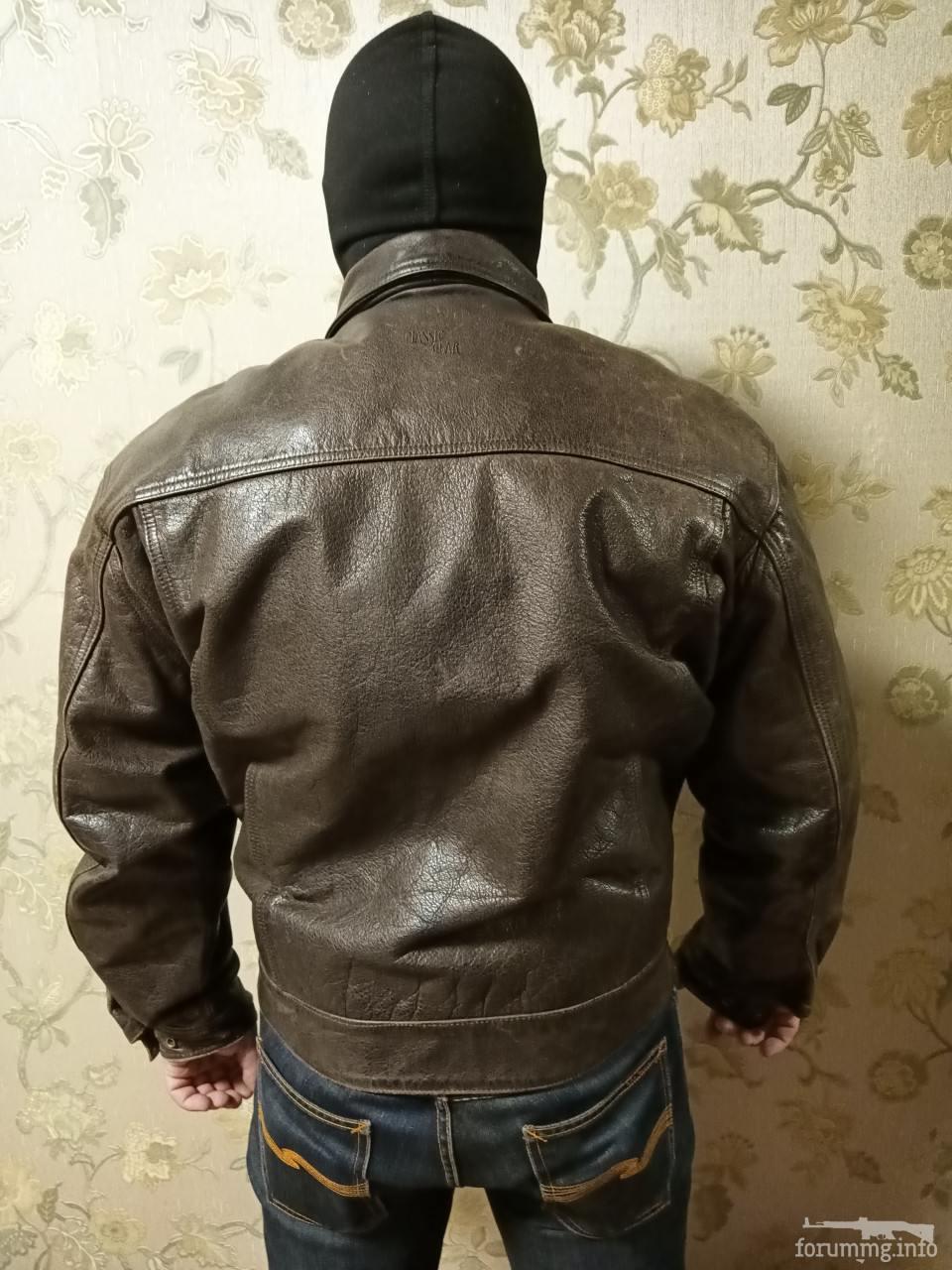 136511 - Шкіряна куртка коричневого кольору