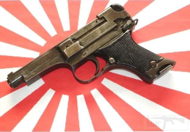 1366 - Пистолет для самурая