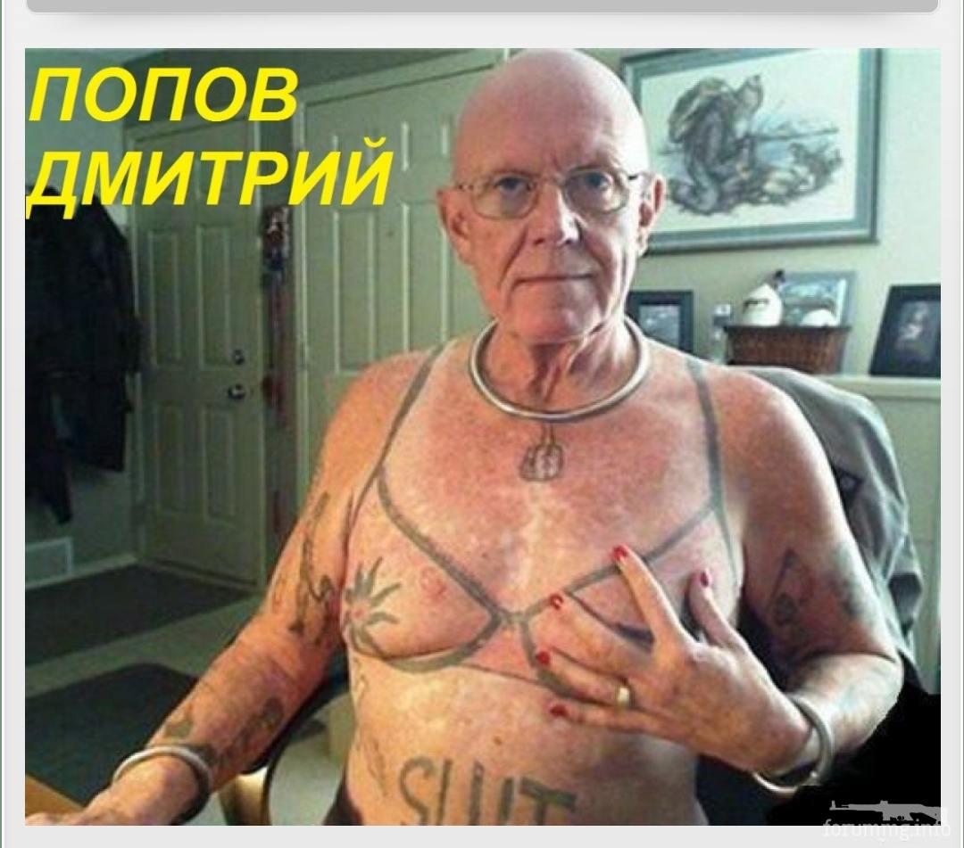 136628 - Татуировки