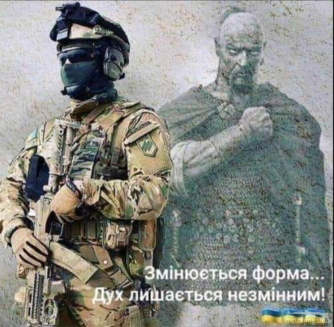 136652 - Украинцы и россияне,откуда ненависть.