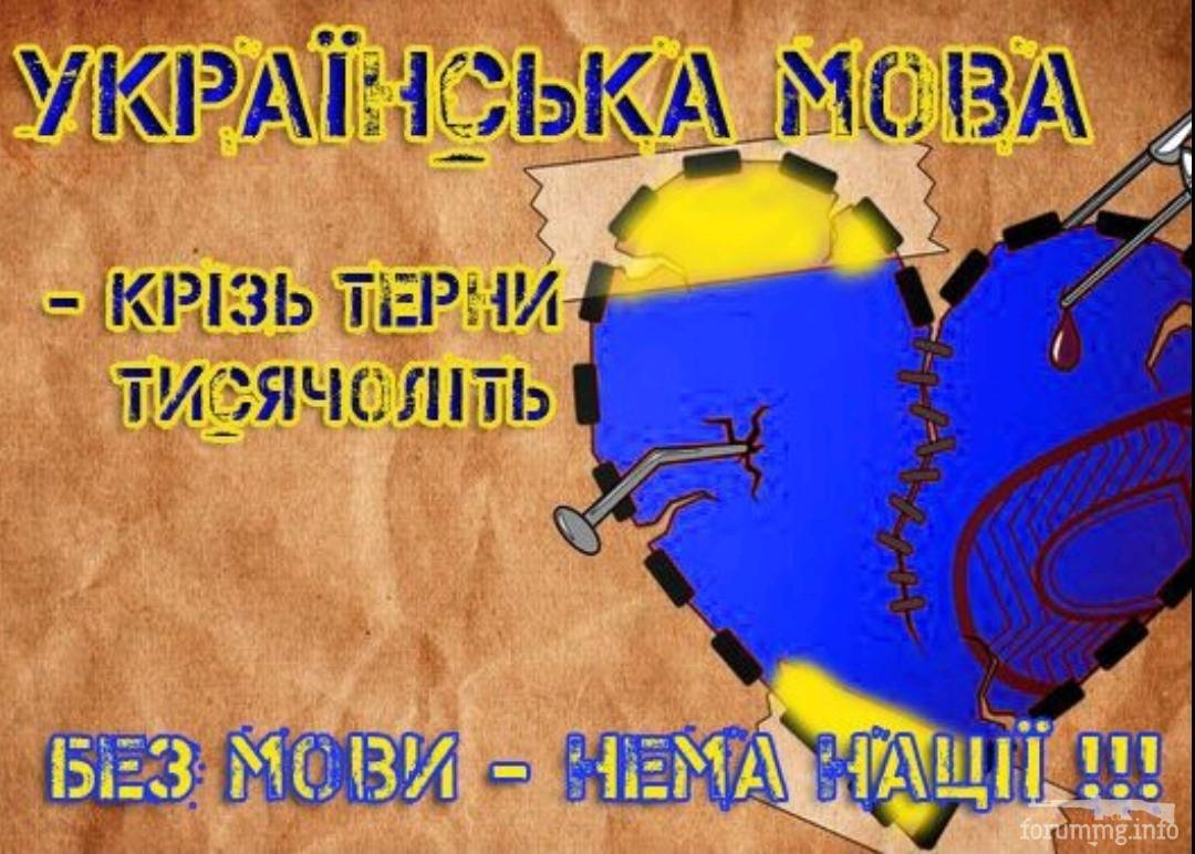136696 - Украинцы и россияне,откуда ненависть.