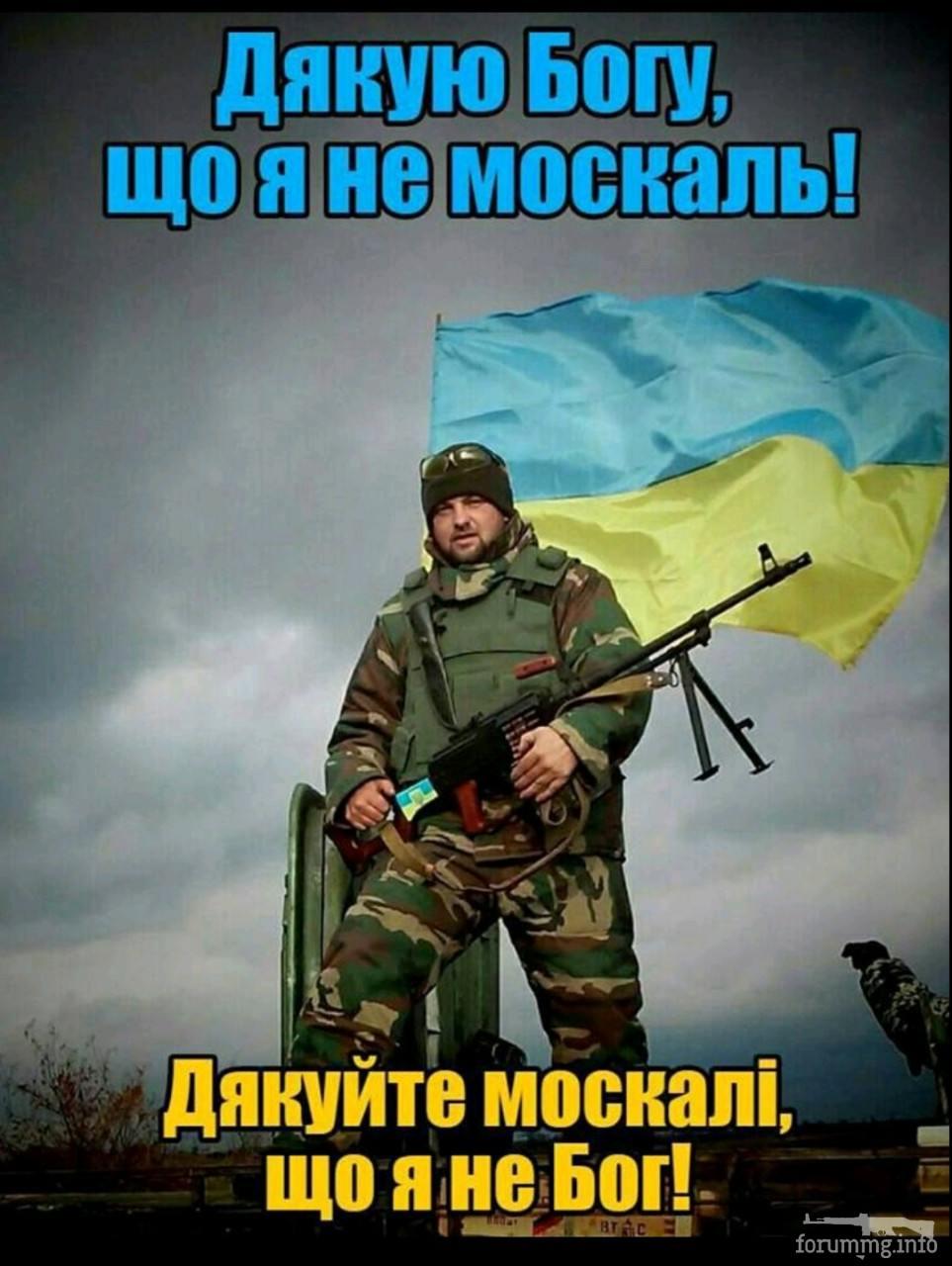 136697 - Украинцы и россияне,откуда ненависть.