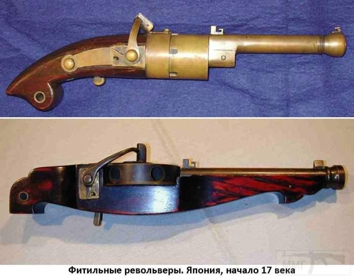 1367 - Пистолет для самурая