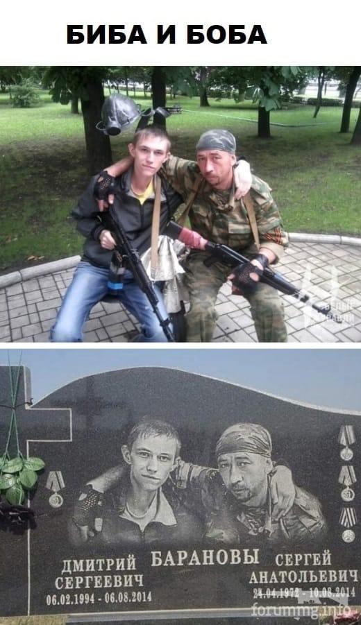 136714 - Командование ДНР представило украинский ударный беспилотник Supervisor SM 2, сбитый над Макеевкой