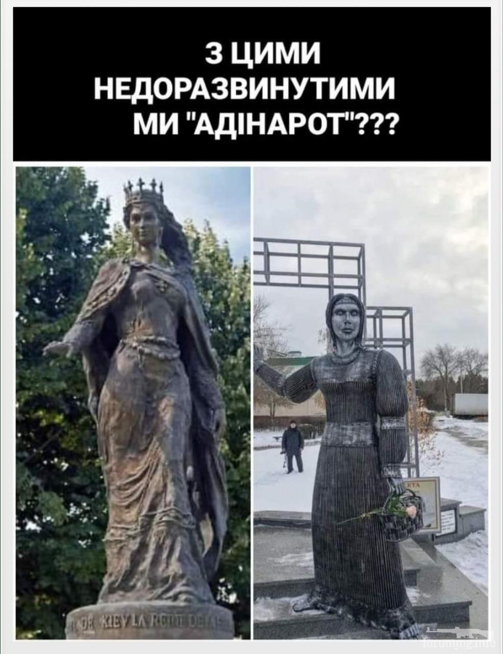 136774 - Украинцы и россияне,откуда ненависть.