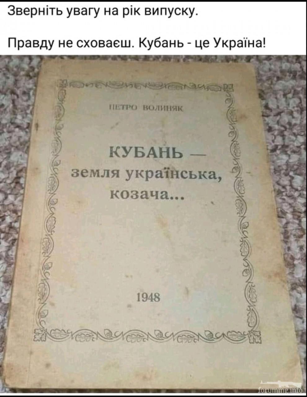 136776 - Украинцы и россияне,откуда ненависть.