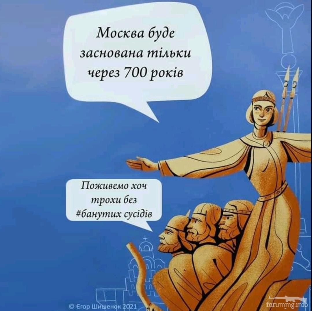 136777 - Украинцы и россияне,откуда ненависть.