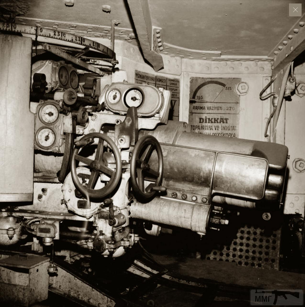 13680 - Германский флот 1914-1945
