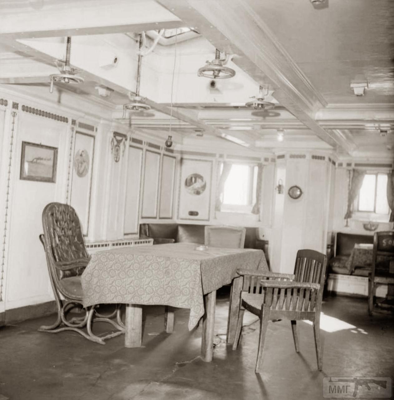 13683 - Германский флот 1914-1945