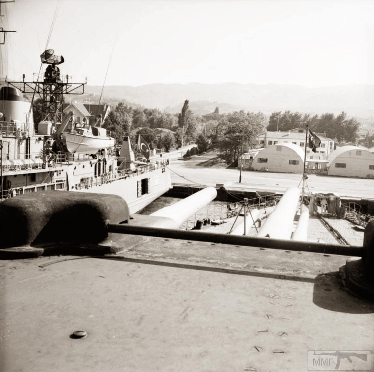 13686 - Германский флот 1914-1945