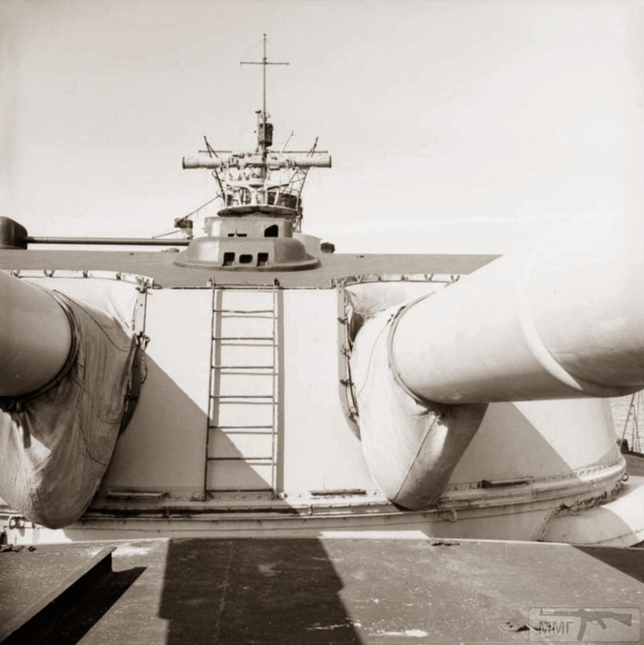 13687 - Германский флот 1914-1945