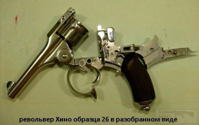 1369 - Пистолет для самурая