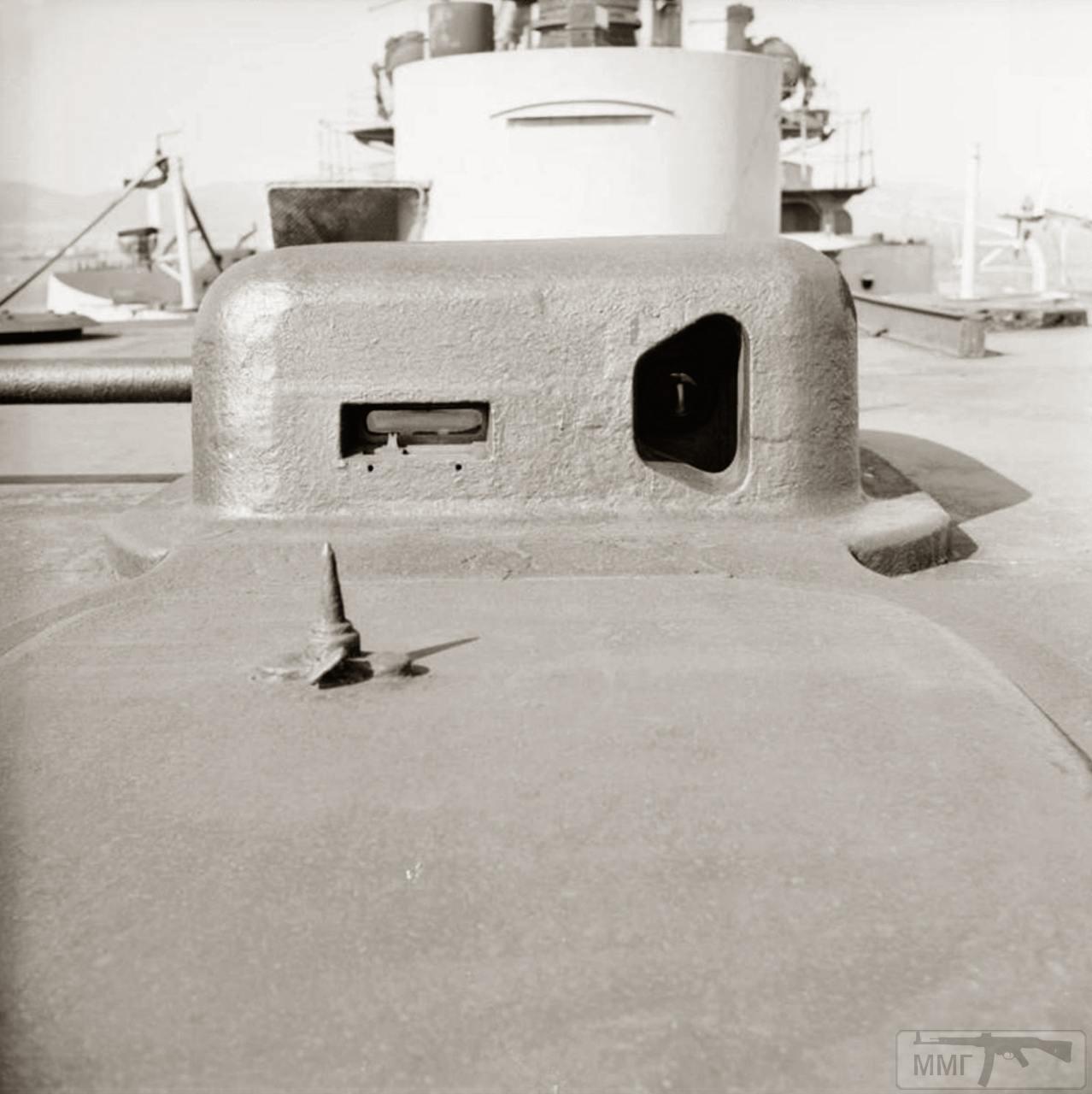 13690 - Германский флот 1914-1945