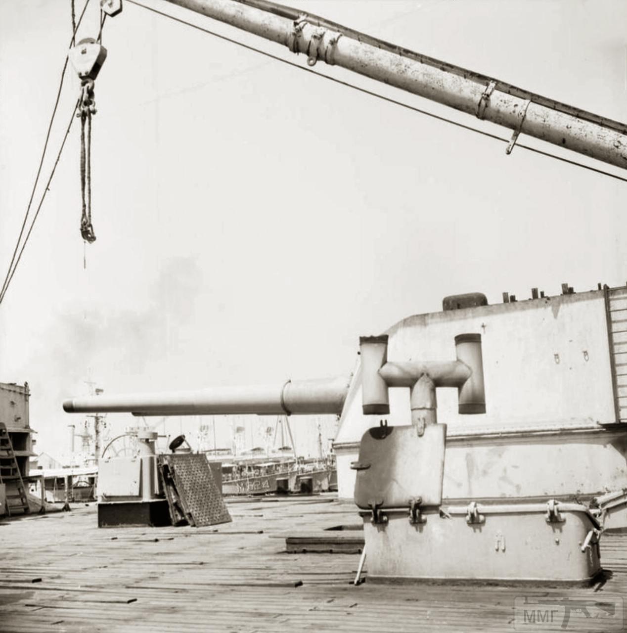 13691 - Германский флот 1914-1945
