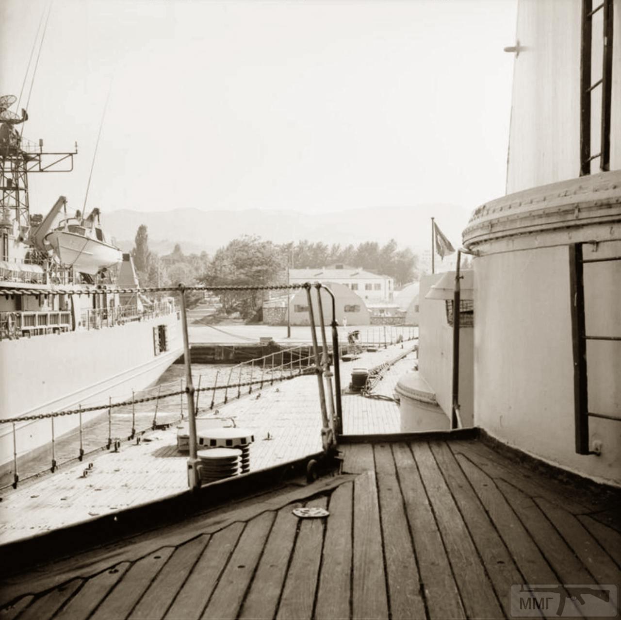 13692 - Германский флот 1914-1945