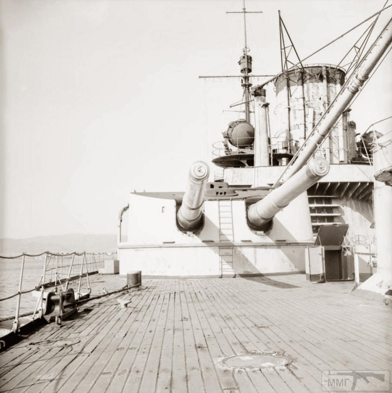 13693 - Германский флот 1914-1945