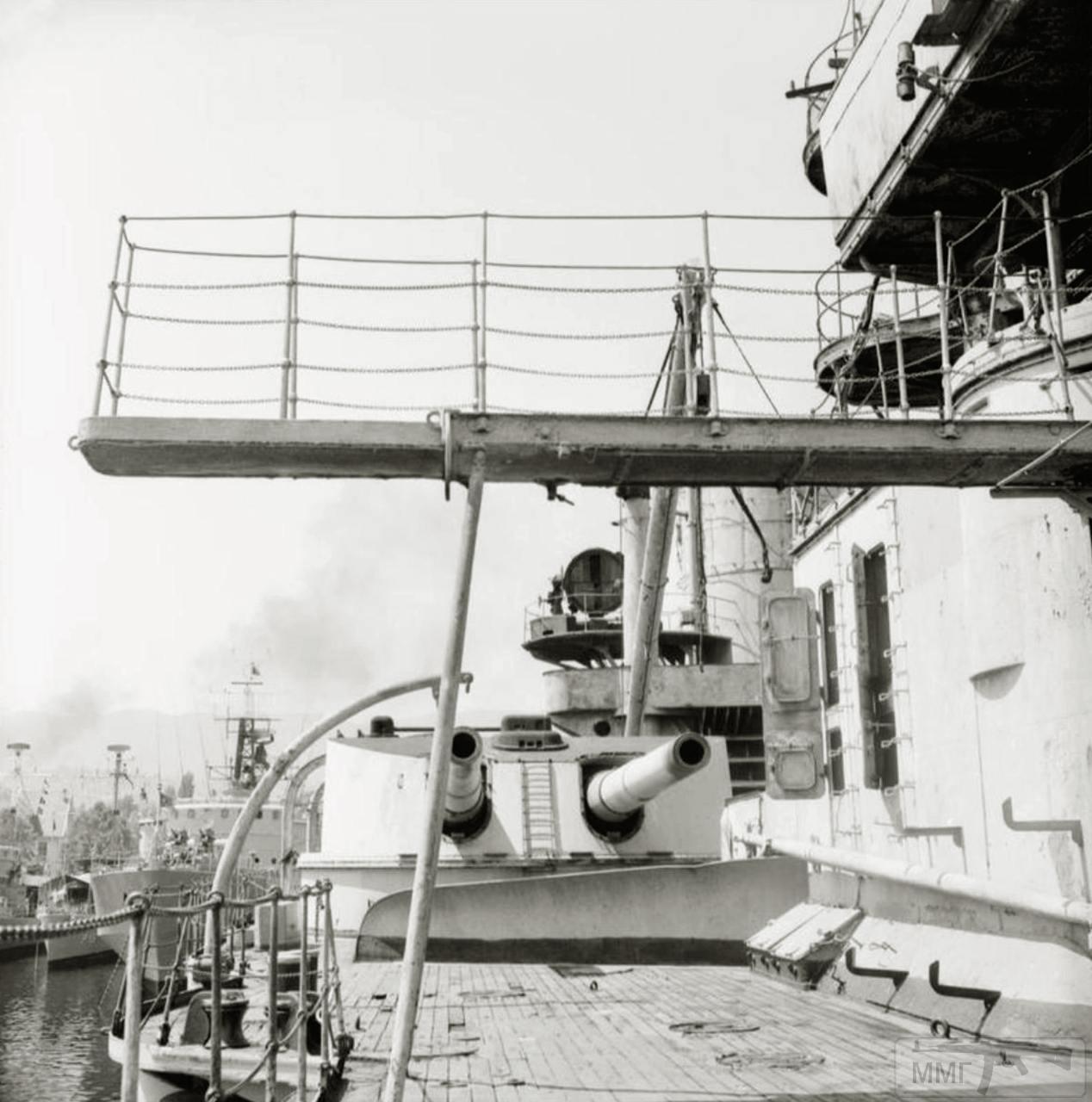 13694 - Германский флот 1914-1945