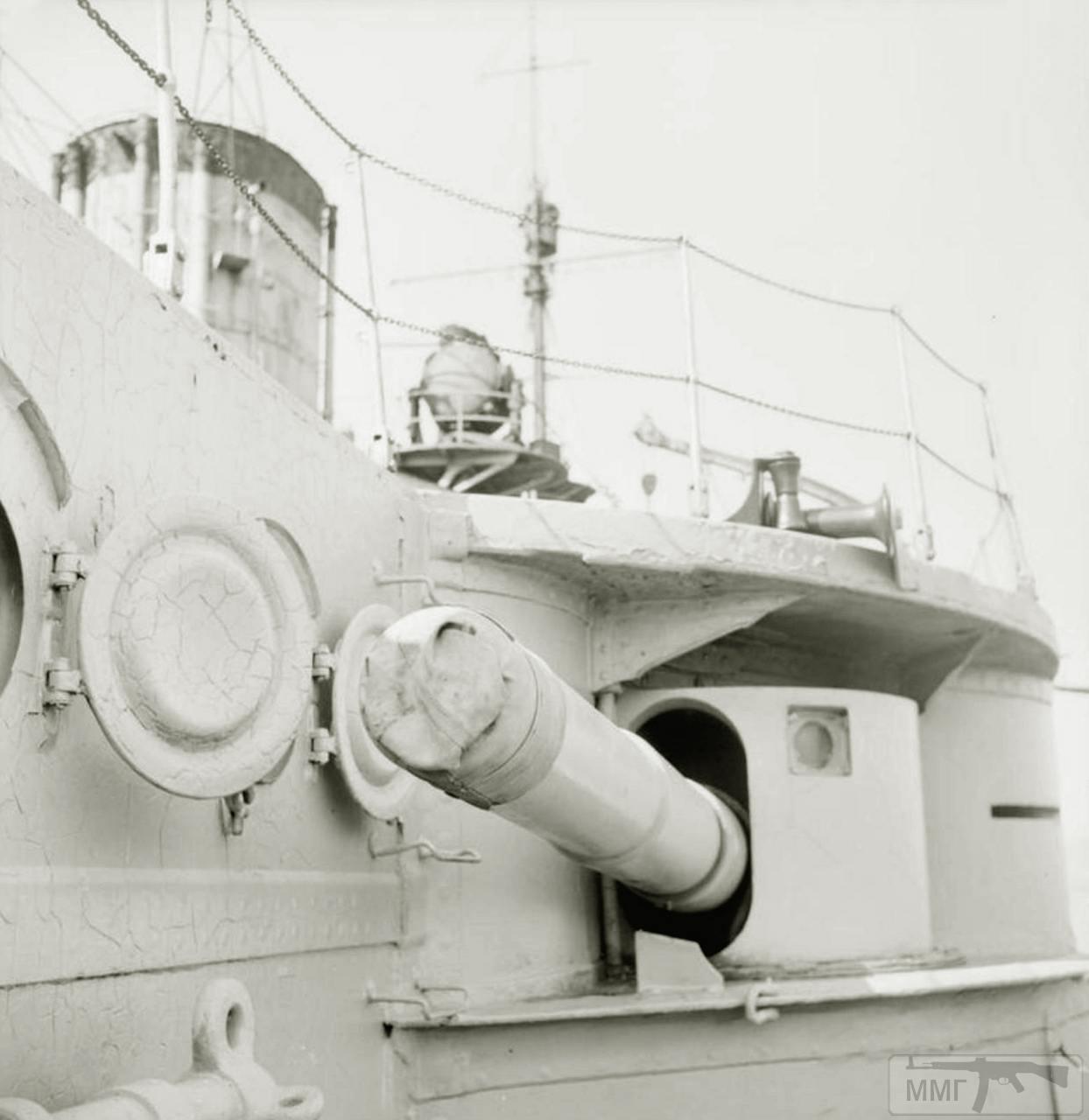 13695 - Германский флот 1914-1945