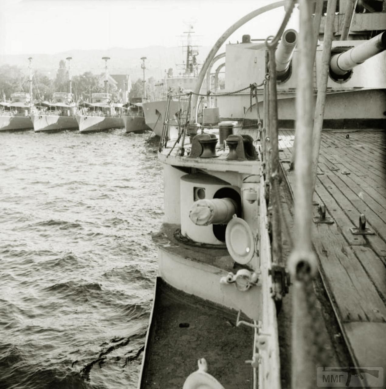 13696 - Германский флот 1914-1945