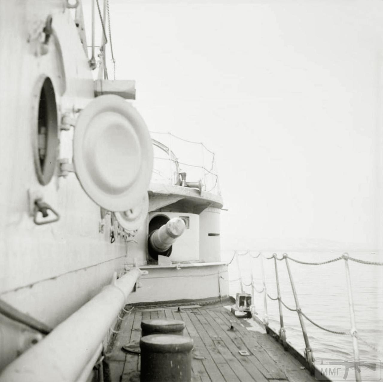 13698 - Германский флот 1914-1945