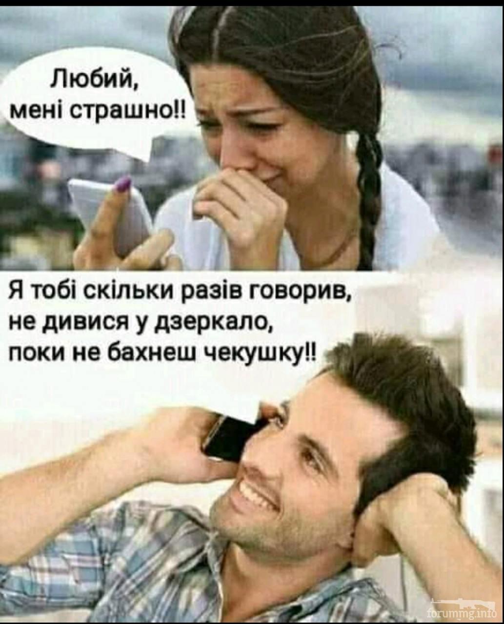 137025 - Пить или не пить? - пятничная алкогольная тема )))