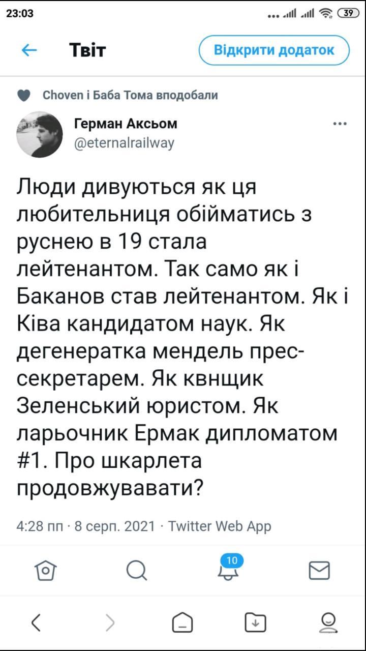 137037 - Украинцы и россияне,откуда ненависть.