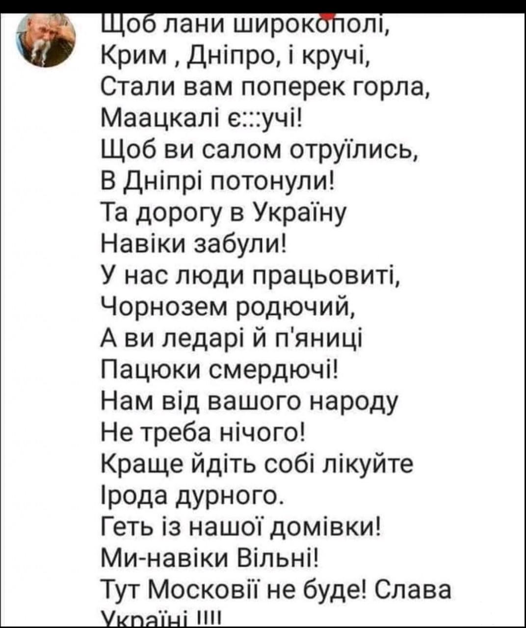137039 - Украинцы и россияне,откуда ненависть.