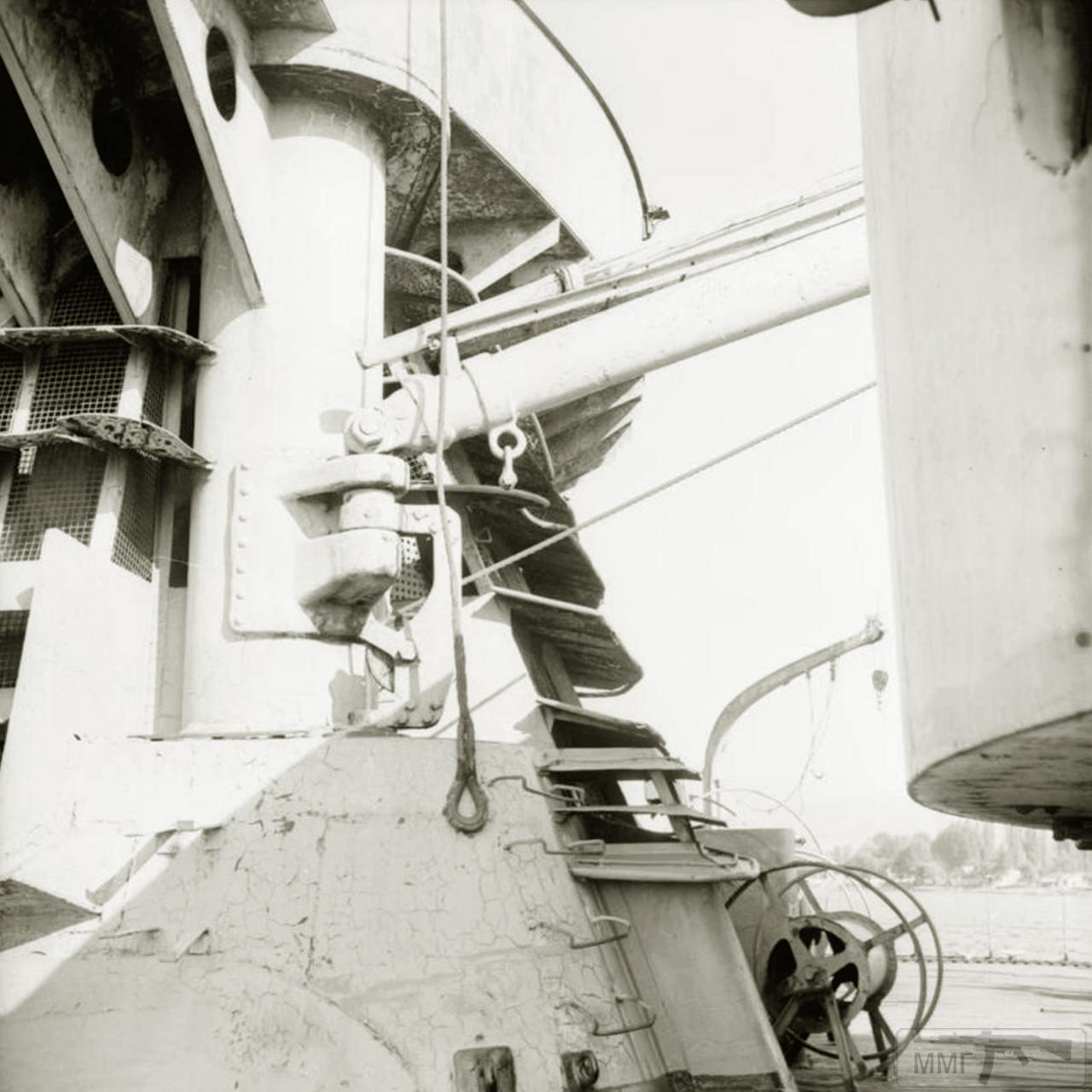 13705 - Германский флот 1914-1945
