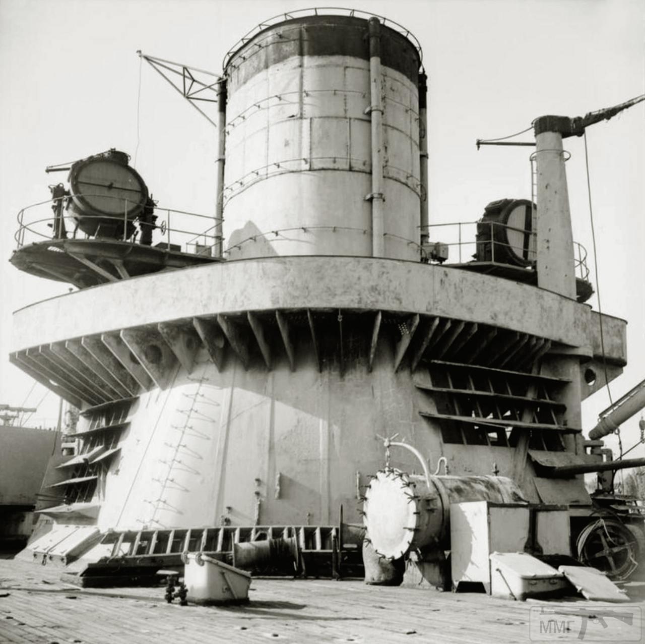 13706 - Германский флот 1914-1945