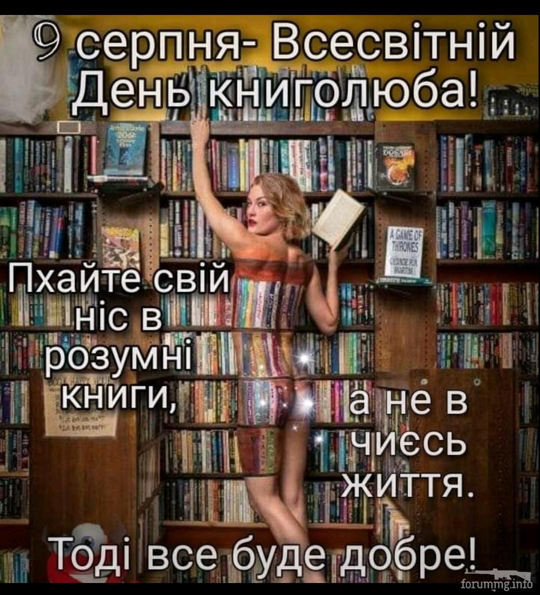 """137082 - Цикл """"с датой"""""""